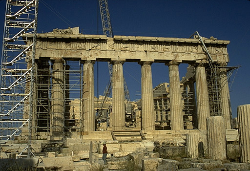 The Parthenon, eastern facade. -