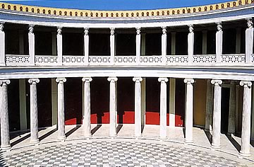 Zappeion Exhibition Hall -
