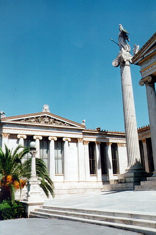 The Academy of Athens - The Academy of Athens forms part of the so-called Neoclassical Trilogy of the City of Athens: Academy - University - Library. It consists of aesthetically distinct parts that form a harmonic ensemble of built mass. A corridor connects the two lateral w