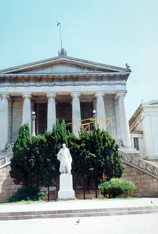 The Vallianios National Library entrance - The National Library forms part of the so-called Neoclassical Trilogy of the City of Athens: Academy - University - Library.