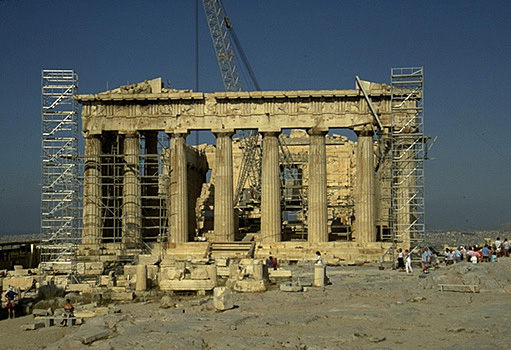 The Parthenon, eastern facade. -  by Kevin T. Glowacki and Nancy L. Klein