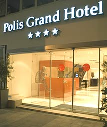 POLIS GRAND HOTEL  HOTELS IN  Patision 19 & Beranjerou 10