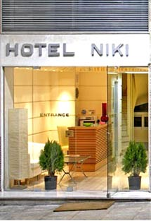 NIKI HOTEL IN  27, Nikis str.