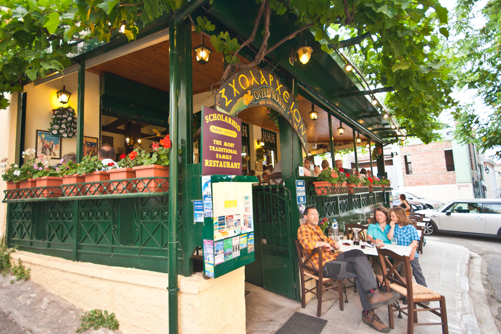 SCHOLARHIO Tavern - Restaurant IN  14, Tripodon - Plaka