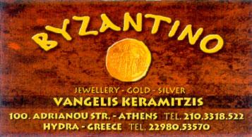 BYZANTINO IN  PLAKA100, Adrianou Str.