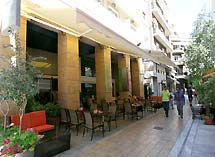 ATHENS LYCABETTUS  HOTELS IN  6 Valaoritou str. ( KOLONAKI ) <br> ATHENS CENTER