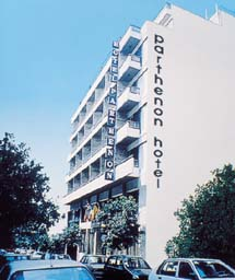 AIROTEL PARTHENON  HOTELS IN  6, Makri str, Akropolis