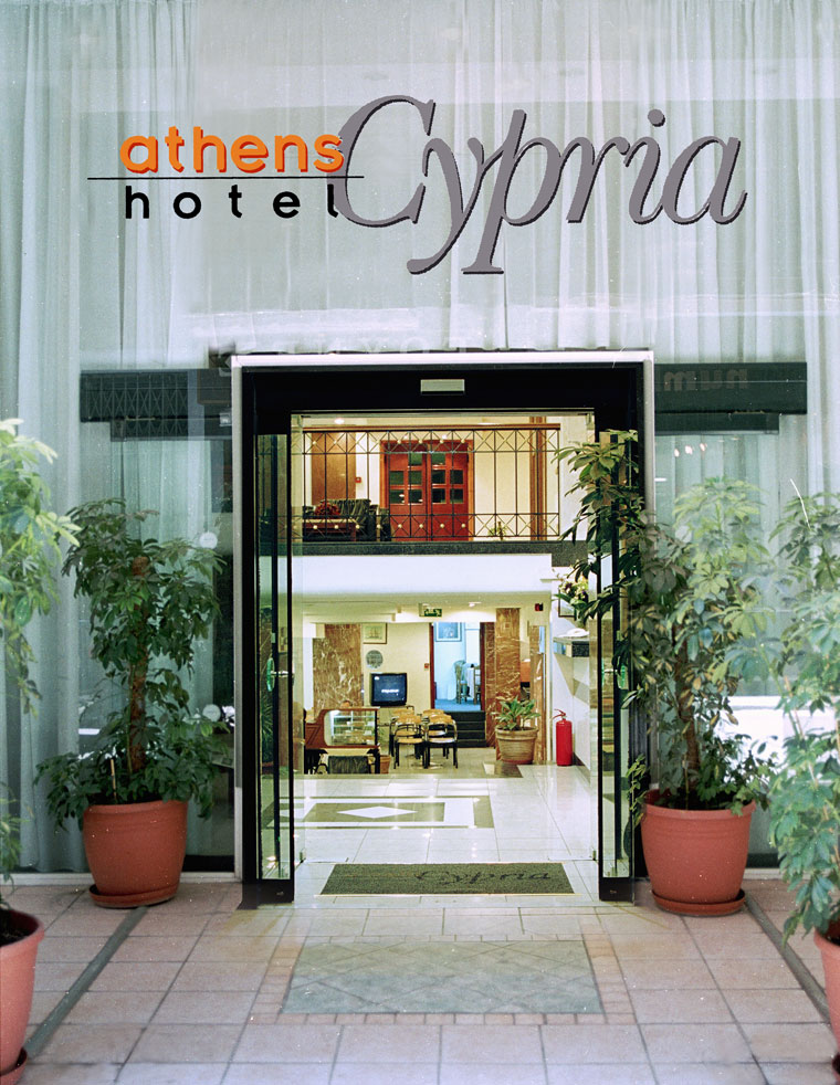ATHENS CYPRIA HOTEL  HOTELS IN  5 Diomias Str Syntagma Sq