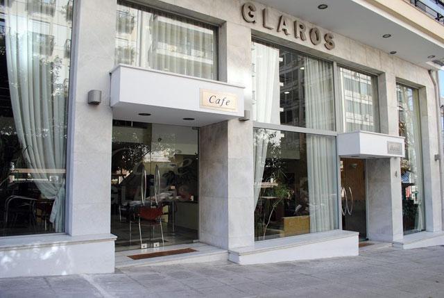 GLAROS HOTEL  HOTELS IN  4, Harilaou Trikoupi St.