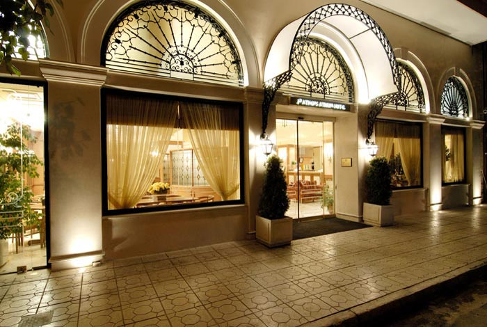 ATHENS ATRIUM HOTEL SUITES IN  21, Okeanidon str.