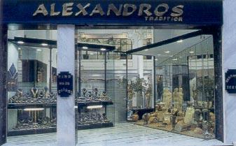 ALEXANDROS IN  SYNTAGMA 10, Mitropoleos Str.
