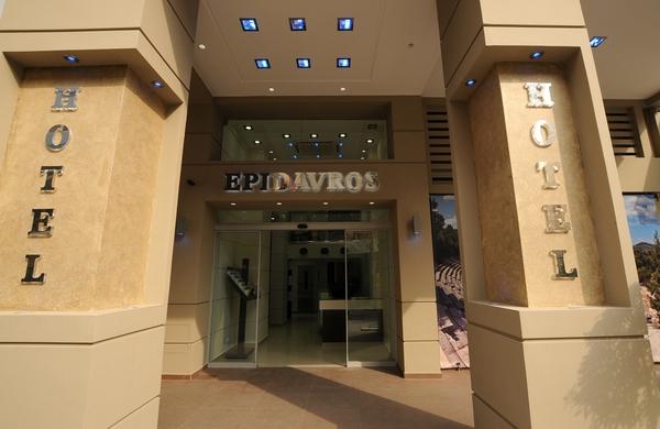 EPIDAVROS HOTEL IN  14, Koumoundourou Str. - Omonoia Sq.