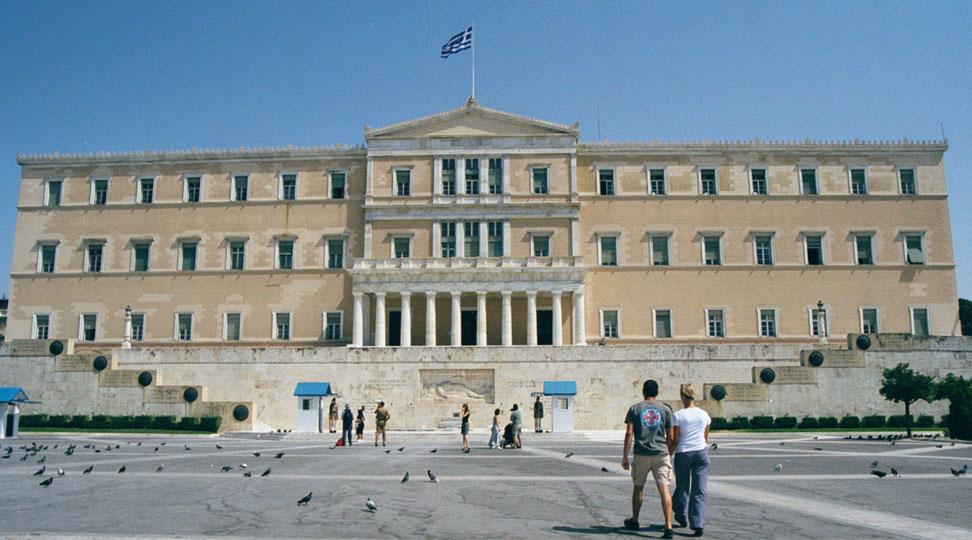 Athens Rent A Car Building