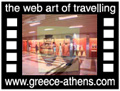Travel to Athens Video Gallery  - Athens Metro - A tour in the new Athens metro from Syntagma to Akropolis.  -  A video with duration 1 min 18 sec and a size of 985 Kb